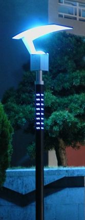 6w T 18a Solar Light Reflective Lamp Post Trade Reaction