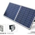 Polycrystailine Solar Power Supply System (2FMC307B)