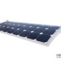 Solar Power Supply System (2FMC600B)